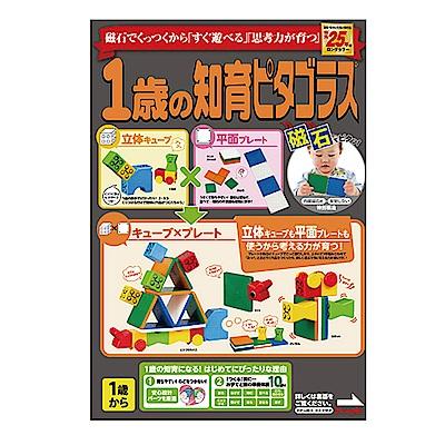 日本People 1歲的益智磁性積木組合(1Y+)(STEAM教育玩具)