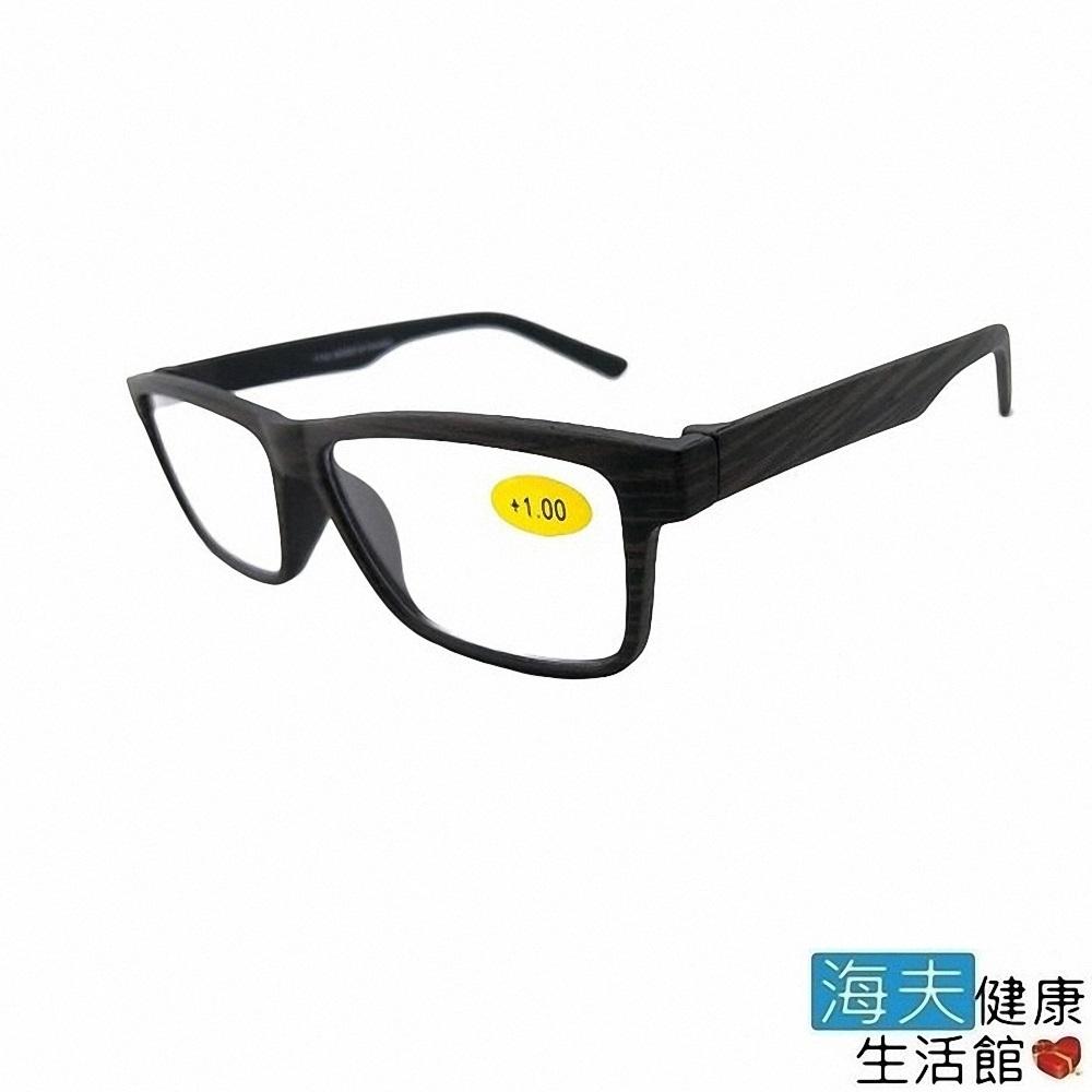 向日葵眼鏡矯正鏡片-未滅菌 海夫健康生活館 老花眼鏡 抗藍光/防輻射 721126