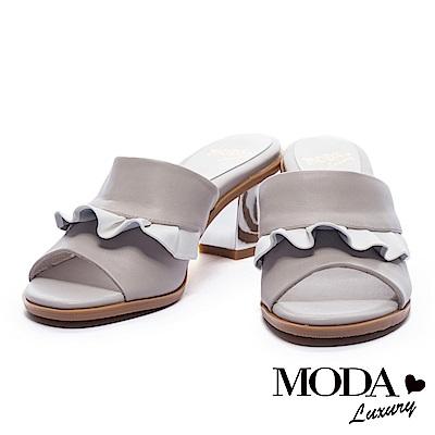 拖鞋 MODA Luxury 優雅浪漫荷葉邊造型牛皮粗高跟拖鞋-灰