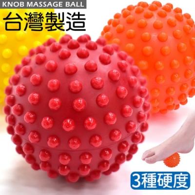 台灣製造 筋絡紓壓按摩球(3入硬度組) 筋膜球刺刺球握力球