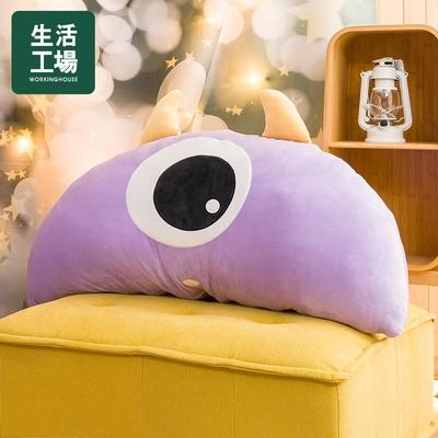 【百貨週年慶 全館5折起-生活工場】SPACE星際萌怪床頭抱枕-紫寶