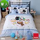 La mode寢飾 生日派對環保印染100%精梳棉被套床包組(單人)
