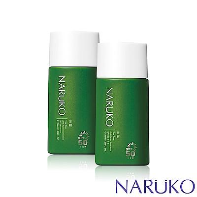 NARUKO牛爾 茶樹抗痘潤色隔離液SPF50★★★ 2件組
