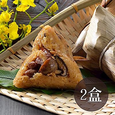 台灣好粽‧傳統北部粽(5入/盒,共2盒)(附提盒)