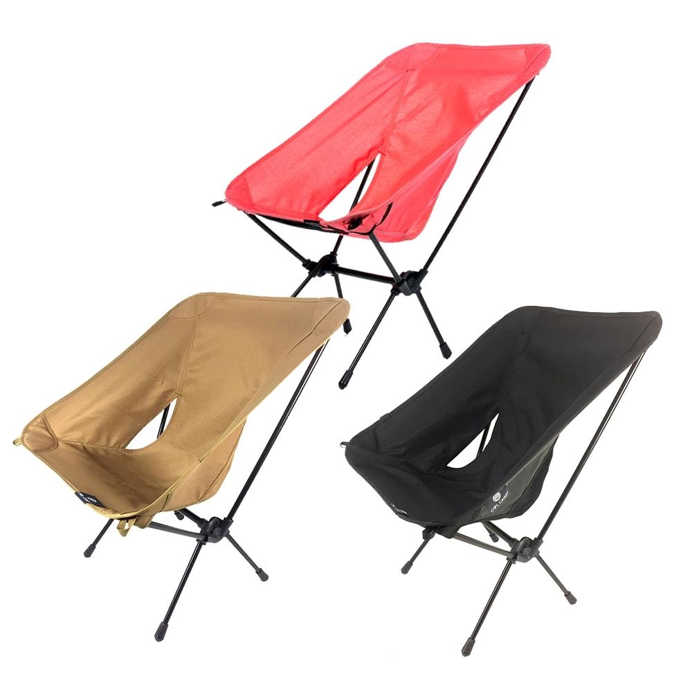 [OWL CAMP]極致輕量經典素面椅.折疊椅休閒椅月亮椅太空椅童軍椅釣魚椅