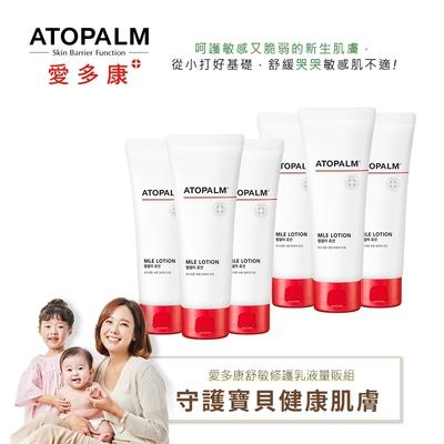 ATOPALM愛多康 舒敏全效修護乳液120ml(6入團購組-敏感肌膚適用)