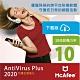 McAfee AntiVirus Plus 2020防毒強化10台1年 product thumbnail 1