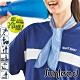 Sunlead 日系涼感降溫冰涼領巾/涼感巾 (二個) product thumbnail 1