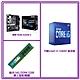 Intel i5-10400F +ASUS華碩 PRIME B560M-A +美光 16G 3200 DDR4 桌上型記憶體 product thumbnail 1