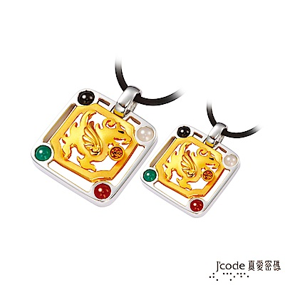J'code真愛密碼 五行貔貅黃金/純銀成對墜子 送項鍊