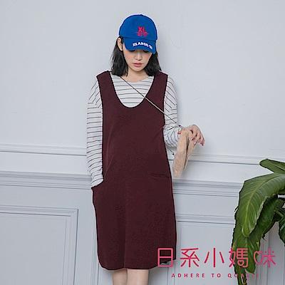日系小媽咪孕婦裝-韓製孕婦裝~純色質感雙口袋針織背心洋裝 (共三色) @ Y!購物