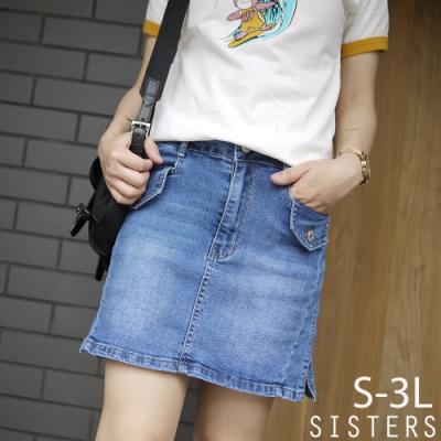 輕盈好穿的彈力水洗刷色牛仔褲裙(S-3L) SISTERS