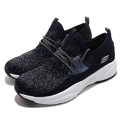 Skechers 健走鞋 Meridian 女鞋