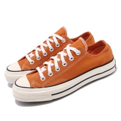 Converse 休閒鞋 All Star 穿搭 男女鞋