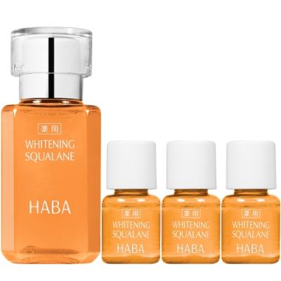 HABA 無添加主義 美白C角鯊精純液(15ml)+(4ml)*3