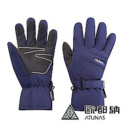 【ATUNAS 歐都納】防水防風透氣GORE-TEX保暖觸控3C手套A-A1740丈青