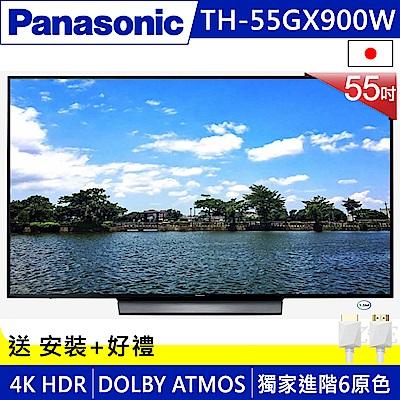 Panasonic國際 55吋 日本製 4K連網液晶電視 TH-55GX900W