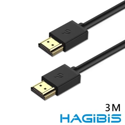 HAGiBiS HDMI2.0版4K高清畫質影音傳輸線【3M】