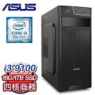 華碩 文書系列【劈空掌】i3-9100四核 商務電腦