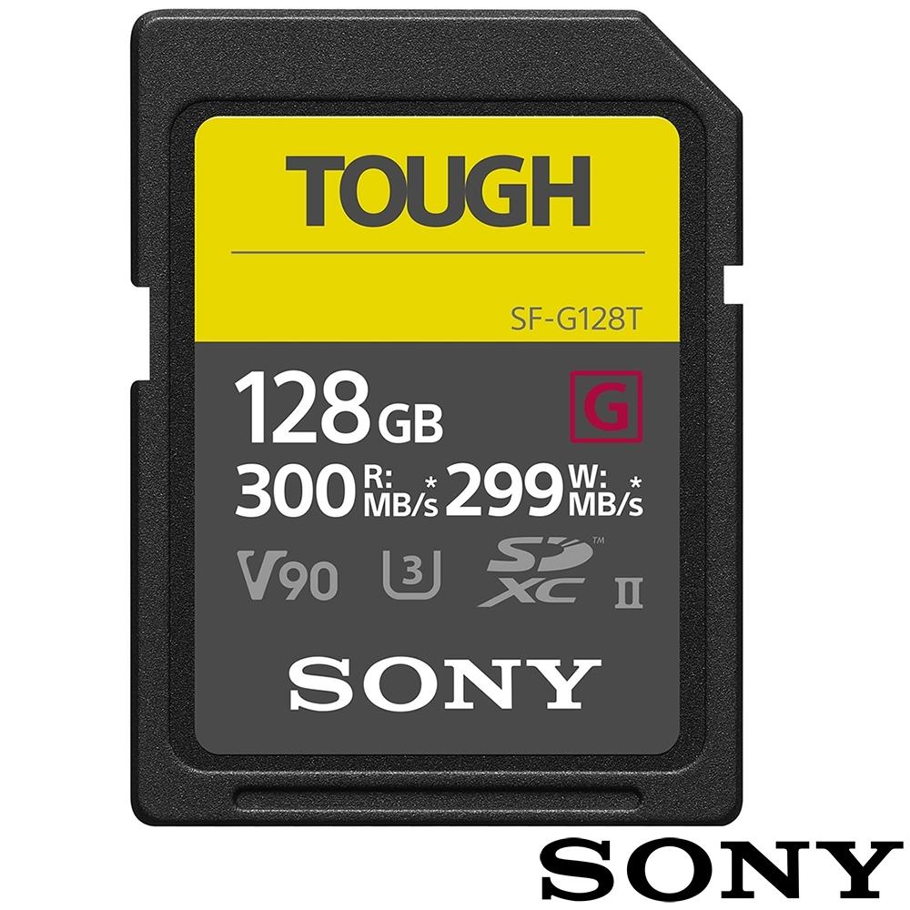 SONY SF-G128T SD SDXC 128G 128GB 300MB/S V90 TOUGH UHS-II 高速記憶卡 (公司貨) 支援 4K