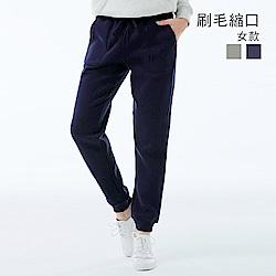 101原創 素色口袋刷毛縮口褲-女-丈青_0