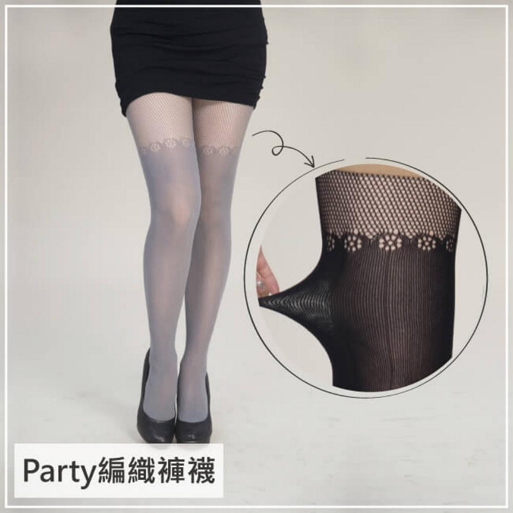 貝柔Party編織造型褲襪-膝上款