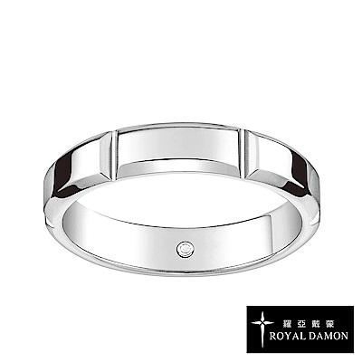 Royal Damon羅亞戴蒙 戒指 真鑽系列 念念(大)RZ493
