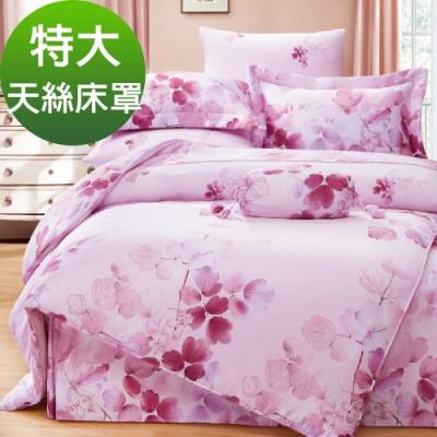 Saint Rose頂級精緻100%天絲床罩八件組(包覆高度35CM)-卉影-粉 特大