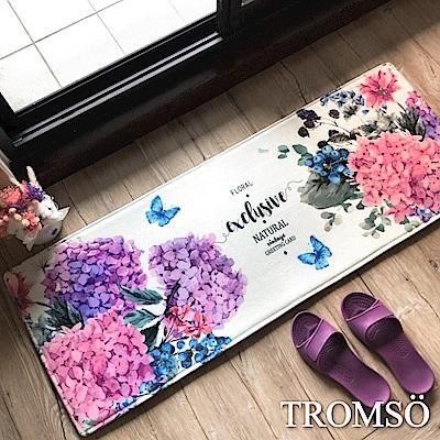 TROMSO 巴黎樂活短毛絨地墊(長 短套組)-M705粉紫花鄉