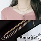 AnnaSofia 奢鑽圓片三層鍊 項鍊鎖骨鍊頸鍊(金系)