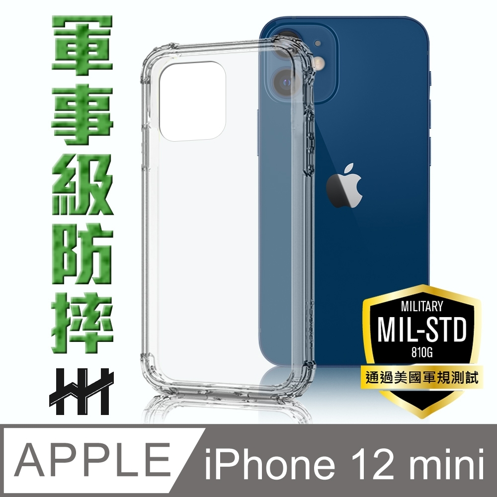 【HH】軍事防摔手機殼系列 Apple iPhone 12 mini (5.4 吋)