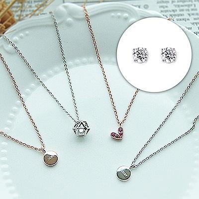 [時時樂]YUME 夏日閃耀純銀項鍊手鍊戒指  買就送單鑽耳環