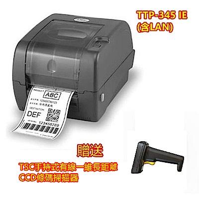 條碼列印機TSC TTP-345 再送TSC首款手持式有線一維長距離CCD條碼掃描器 @ Y!購物
