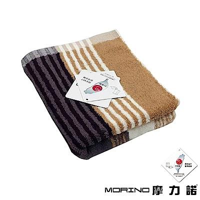MORINO摩力諾 純棉彩條緹花毛巾- 深紫紋