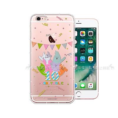宇宙人正版授權 iPhone 6s/6 4.7吋 彩繪空壓保護套(兔子巧克力)