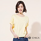 CHICA 個性甜心背綁帶純色V領上衣(2色)