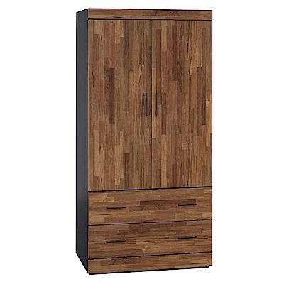 綠活居 拉雷斯2.7尺時尚木紋二抽衣櫃/收納櫃(附穿衣鏡)-80x58x176cm-免組