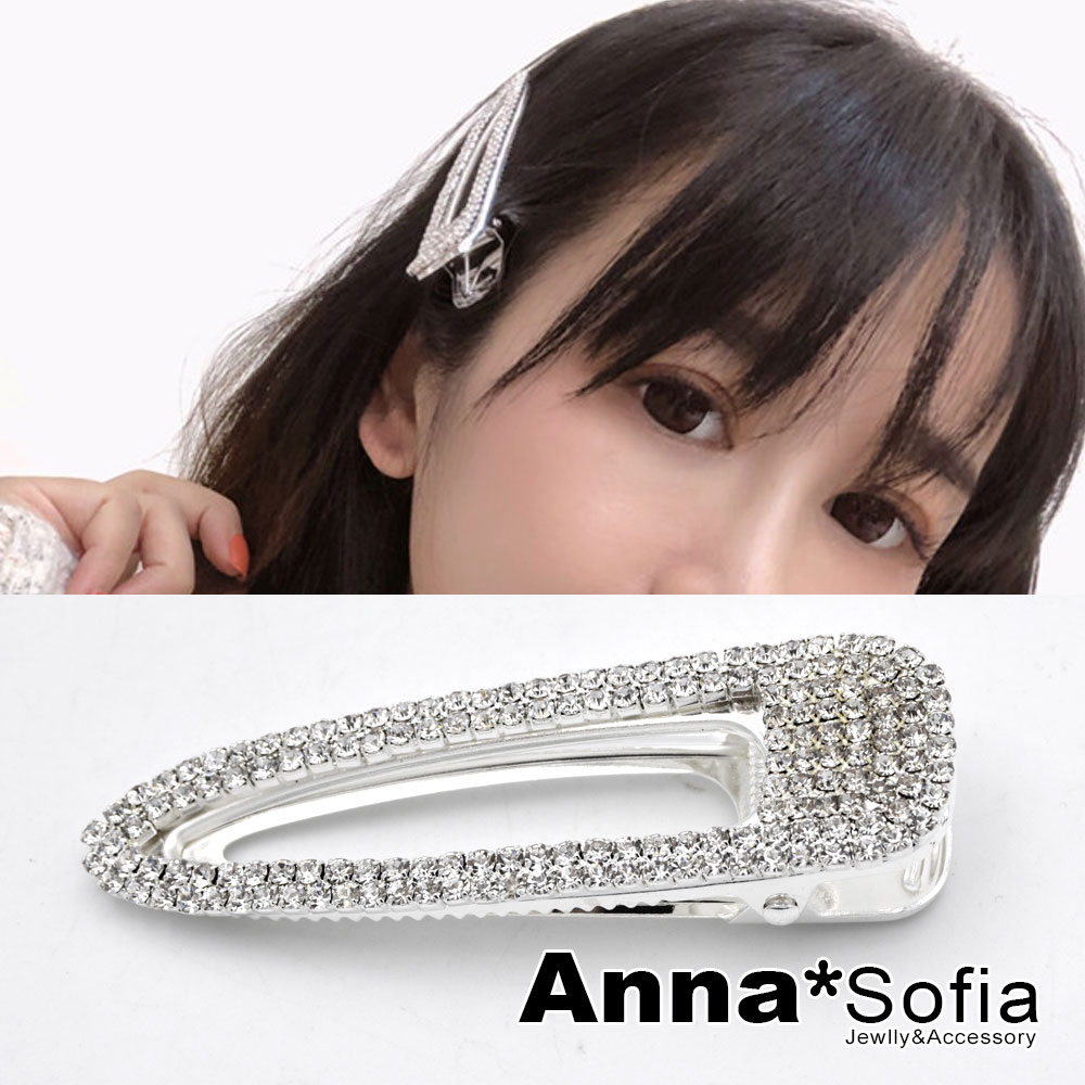 【2件7折】AnnaSofia 三角奢華滿鑽 純手工小髮夾邊夾(銀系)