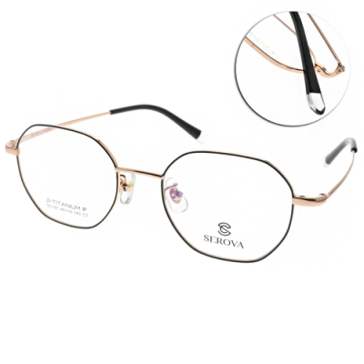 SEROVA眼鏡 β鈦 沉穩造型款/黑-金 #SC147 C7
