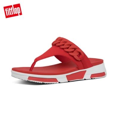 FitFlop HEDA CHAIN TOE THONGS運動風夾腳涼鞋 紅色