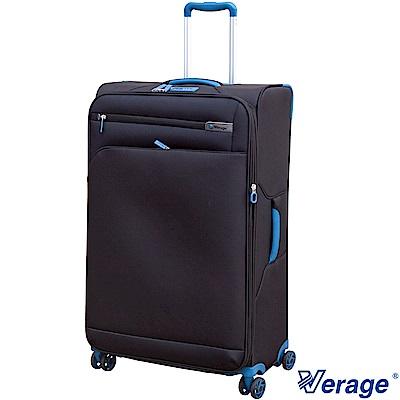 Verage ~維麗杰  29 吋輕量經典系列行李箱 (黑)