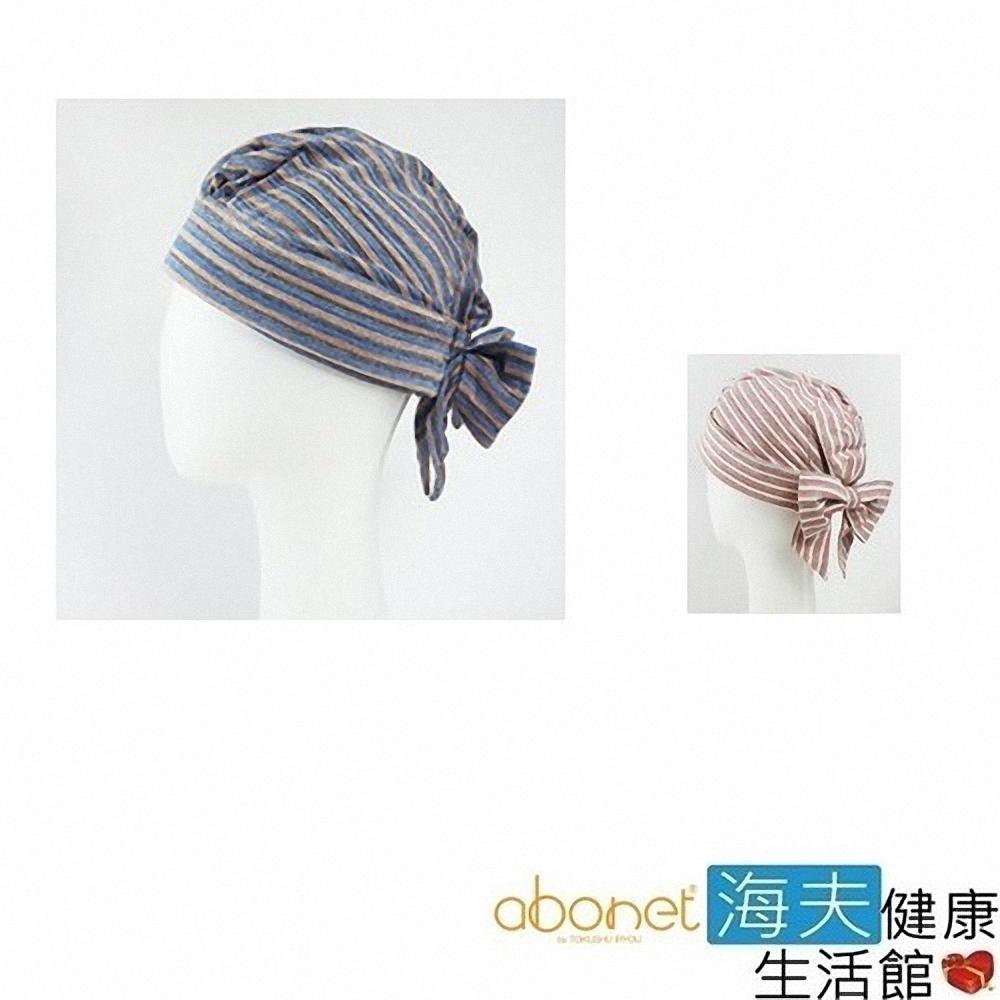 海夫健康生活館 abonet 頭部保護帽 居家 設計款