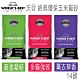 WORLDS BEST 沃貝 經典環保玉米貓砂-14磅 product thumbnail 1