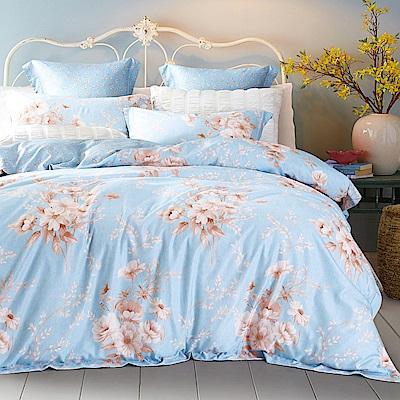 Ania Casa 蕾娜情懷-藍 原廠天絲 採用3M吸溼排汗專利 加大鋪棉兩用被床包組