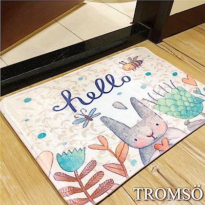 TROMSO簡單生活超柔軟舒適地墊-M49小兔森林