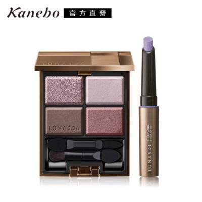 Kanebo 佳麗寶 LUNASOL晶巧光燦眼盒水光灩采組