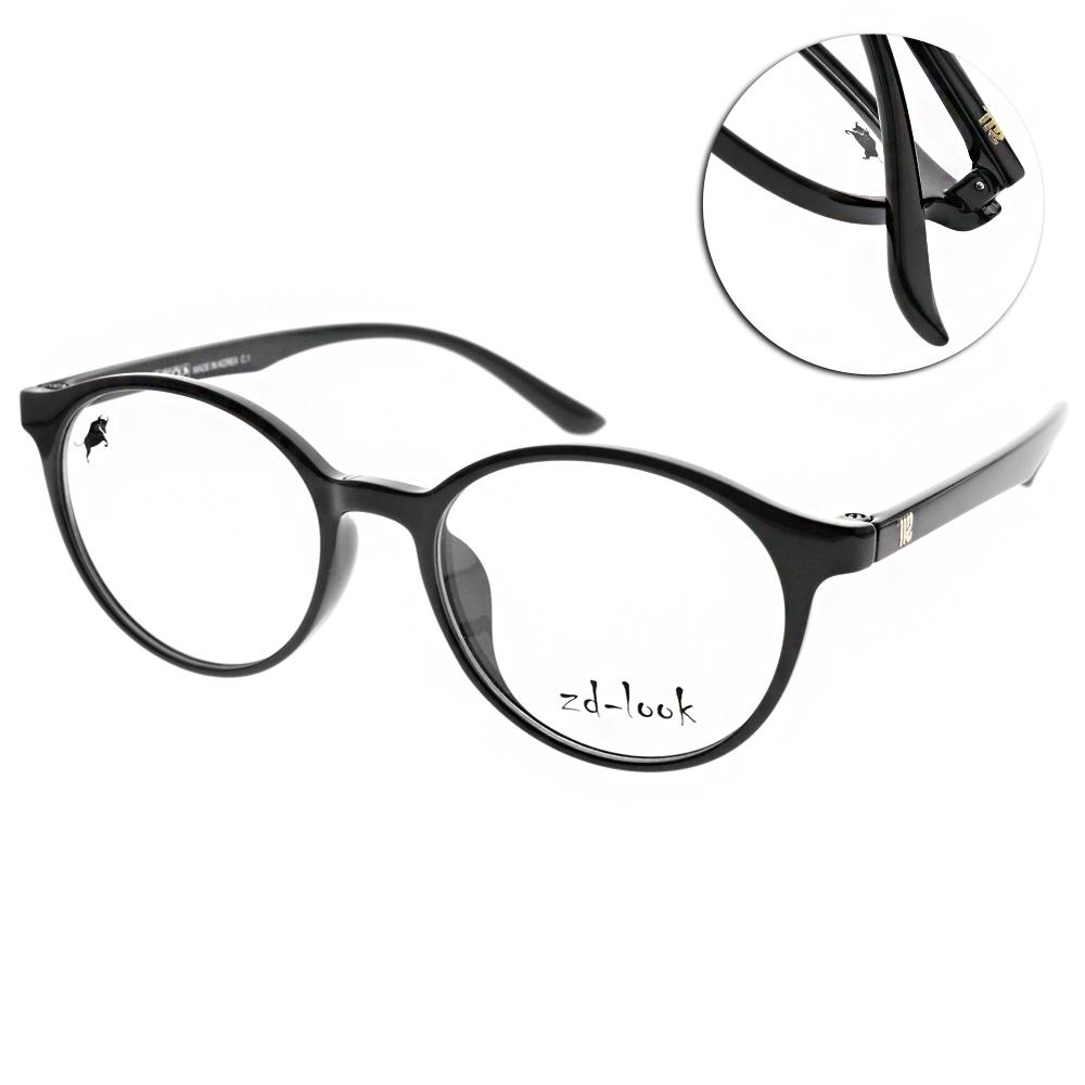12星座系列 抗藍光護眼眼鏡/共12星座 #HD-D310