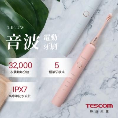 TESCOM 音波電動牙刷 TB1TW