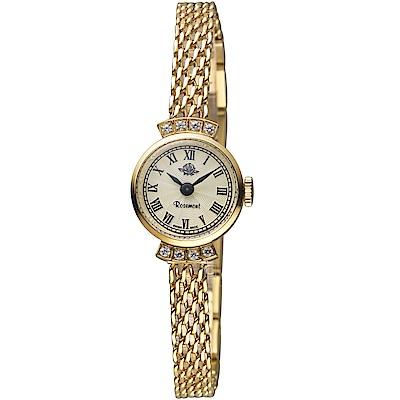 Rosemont巴黎1925系列時尚鍊錶(TRS7-01-SMT2)-金