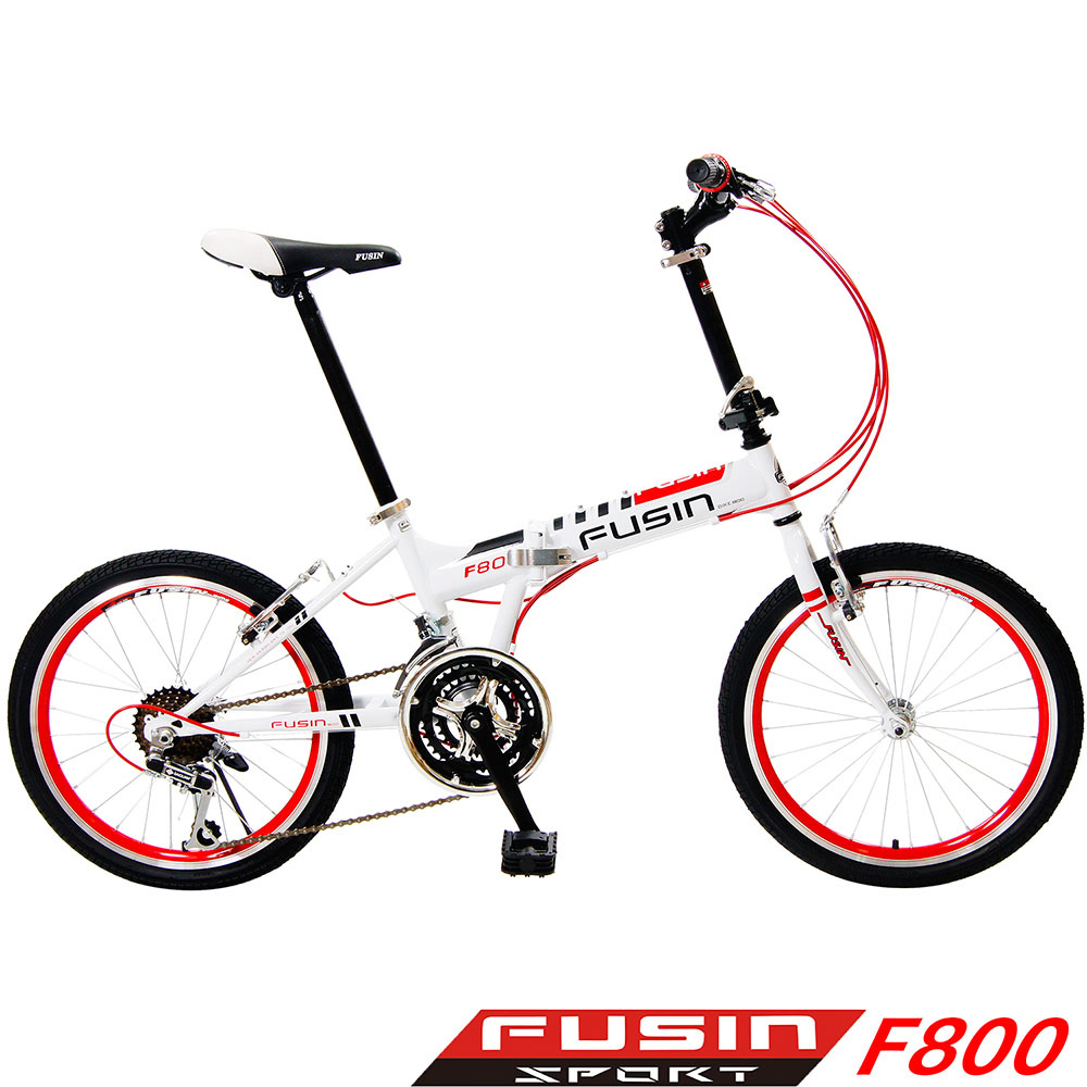 【FUSIN】F800 20吋24速彩色管線鋁合金輪圈高CP值折疊車-服務升級